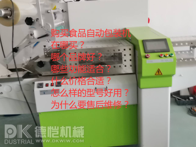 <a href=http://www.dkwiw.com/cn/Food-packaging-machine.html target='_blank'><a href=http://www.dkwiw.com/cn/new/new-59-682.html target='_blank'><a href=http://www.dkwiw.com/cn/new/new-57-986.html target='_blank'><a href=http://www.dkwiw.com/cn/new/new-40-594.html target='_blank'><a href=http://www.dkwiw.com/cn/Food-packaging-machine.html target='_blank'><a href=http://www.dkwiw.com/cn/new_tags_50.html target='_blank'>食品包装</a></a>机</a></a></a></a>