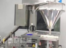 颗粒包装机自动颗粒包装机多片口罩包装机