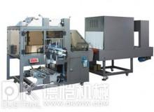 半自动收缩粉末包装机设备产品处理方式
