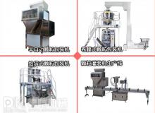 立柱式颗粒包装机成型器调整方式