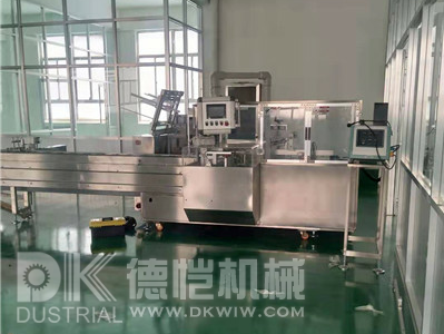 <a href=http://www.dkwiw.com/cn/Automatic-packaging-machine.html target='_blank'><a href=http://www.dkwiw.com/cn/new/new-19-481.html target='_blank'>自动<a href=http://www.dkwiw.com/cn/new/new-58-116.html target='_blank'><a href=http://www.dkwiw.com/cn/new/new-7-825.html target='_blank'><a href=http://www.dkwiw.com/cn/Packaging-machine-equipment.html target='_blank'><a href=http://www.dkwiw.com/cn/new_tags_117.html target='_blank'>包装</a>机</a></a></a></a></a>