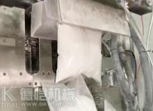 粉末包装机生产厂家三边封口粉剂包装机专业半自动肥料包装机