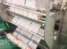 卧式真空包装机使用粉体包装机小型包装机