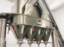 青霉素粉剂包装机50公斤定量包装机25公斤封口机