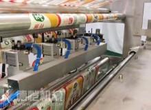粉末包装机上海液体包装机粉末包装机怎么操作进口粉末包装机