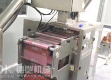 塑封膜热收缩包装机热收缩膜包装机机械设备