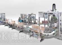 卧式包装机调料机器为生产加工或包装提前准备原材料