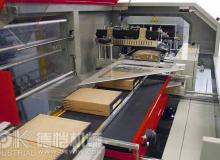 运用自动化包装机生产线提高生产效率,让人们的生活变得更加丰富多彩