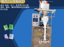 广州富鑫包装机械有限公司