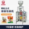 广东盛威机械科技有限公司