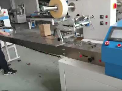 食品包装机械操作视频