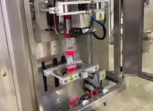 立式包装机-高速机