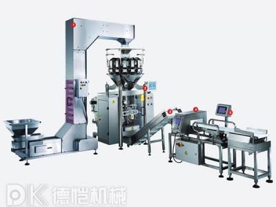 自动包装机一体式定量中小包装机系统