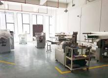 包装机械生产车间